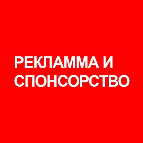 atf_reklam_sponsorluk_ru